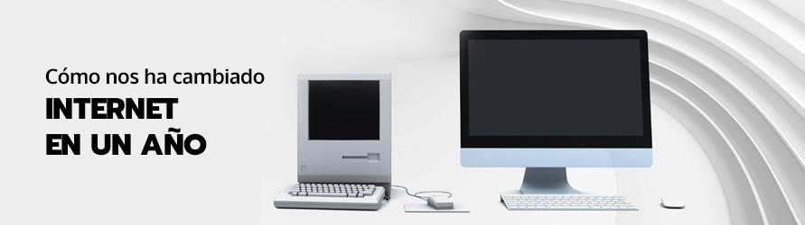 Diferencias de un ordenador de hace años a uno actual